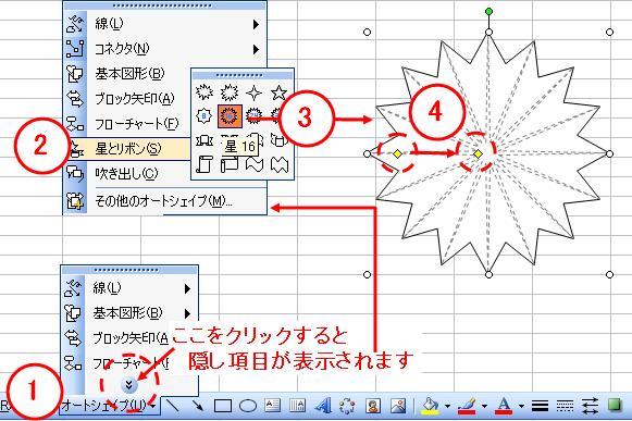 2010dec01_011.jpg