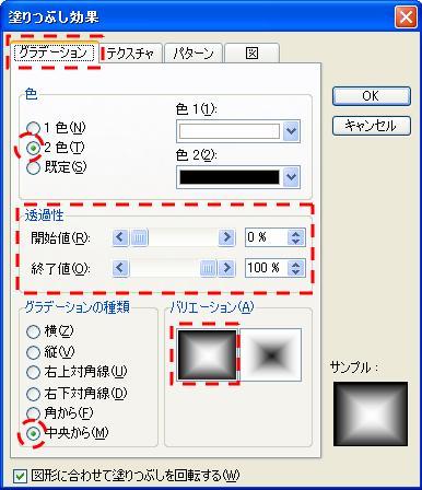 2010dec01_014.jpg