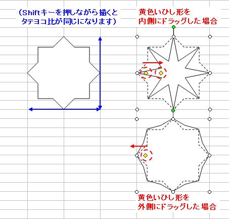 20110105_03.jpg