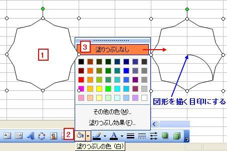 20110105_05.jpg