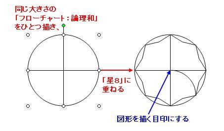 20110105_06.jpg
