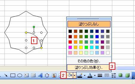 20110105_07.jpg