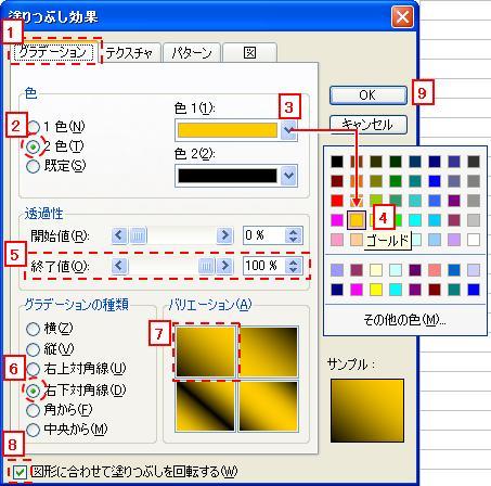 20110105_08.jpg