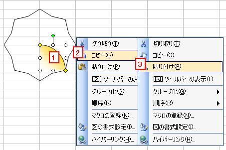 20110105_09.jpg