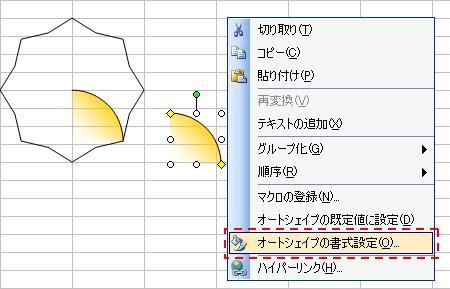 20110105_11.jpg