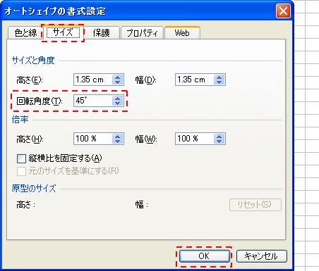 20110105_12.jpg