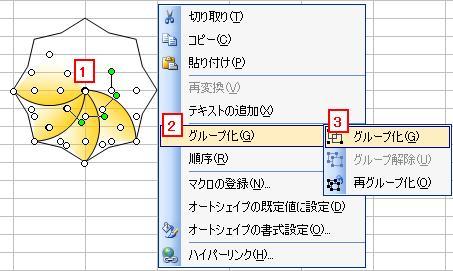 20110105_14.jpg