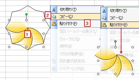 20110105_15.jpg