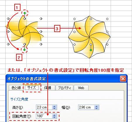 20110105_16.jpg