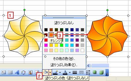 20110105_17.jpg