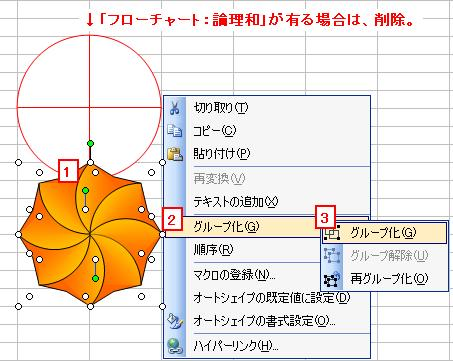 20110105_18.jpg