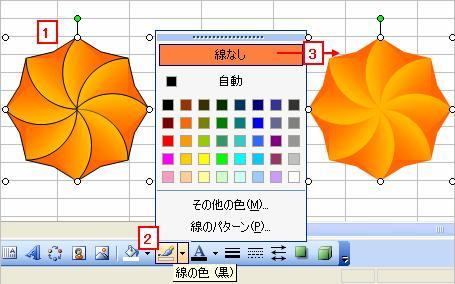 20110105_20.jpg