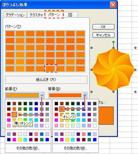 20110105_23.jpg