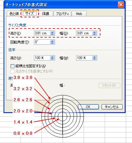 20110109_06.jpg