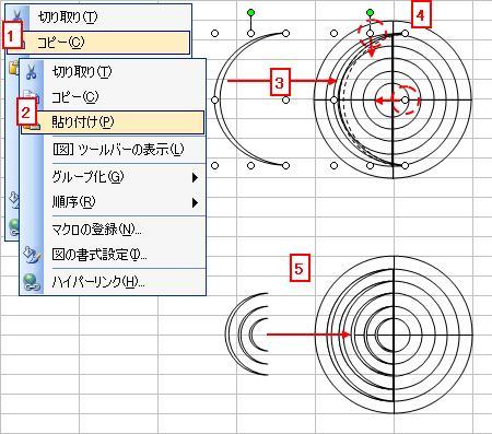 20110109_08.jpg