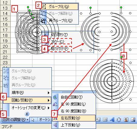20110109_09.jpg