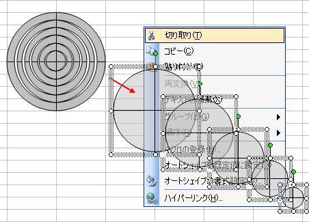 20110109_10.jpg
