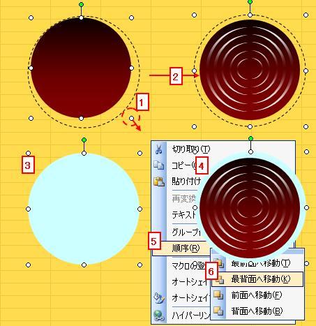 20110109_15.jpg