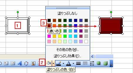 20110112_02.jpg