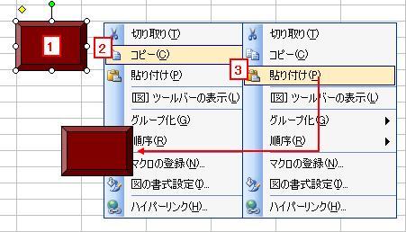 20110112_03.jpg