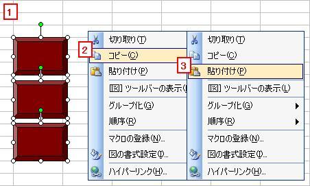 20110112_05.jpg