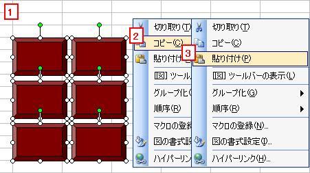 20110112_07.jpg