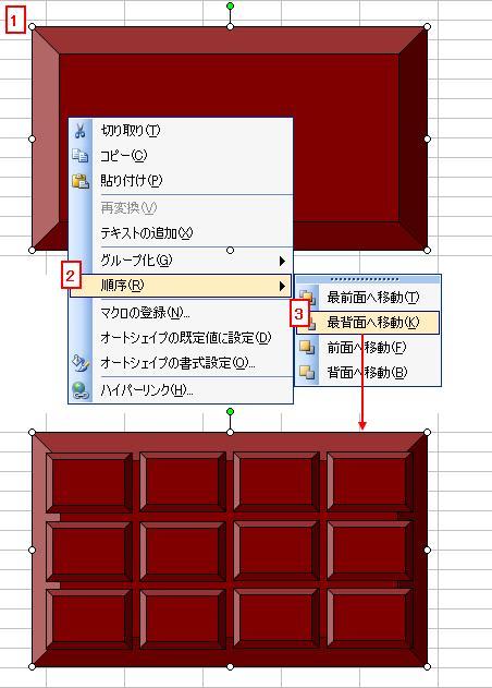 20110112_10.jpg
