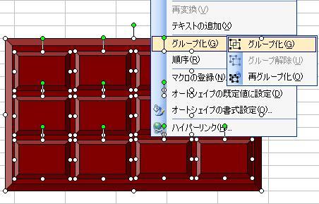 20110112_12.jpg