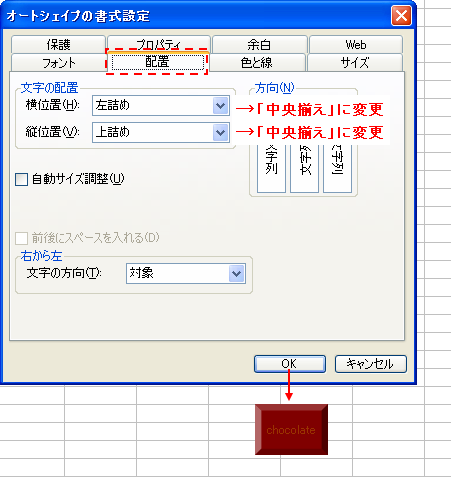 20110113_03.png