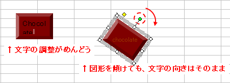 20110113_04.png