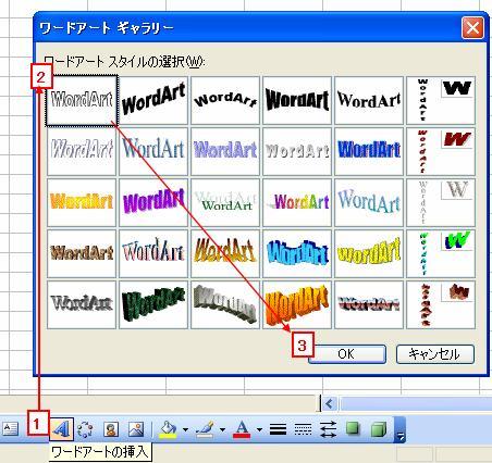 20110113_05.jpg