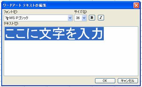 20110113_06.jpg