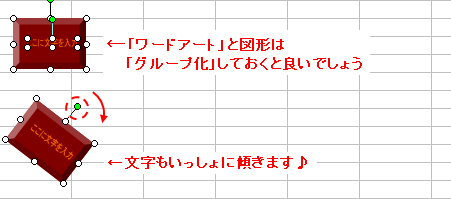 20110113_08.png