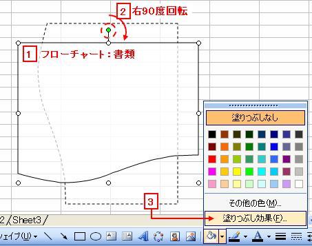 20110113_10.jpg