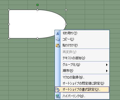 20110121_02.jpg