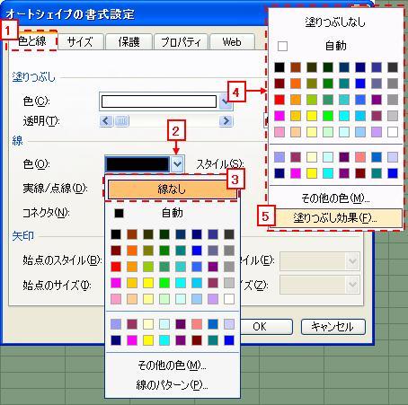 20110121_03.jpg