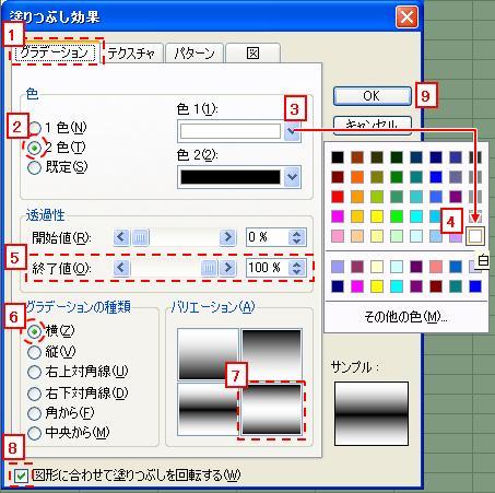 20110121_04.jpg