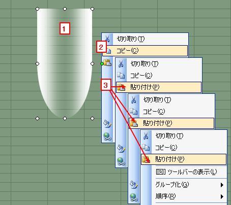 20110121_06.jpg