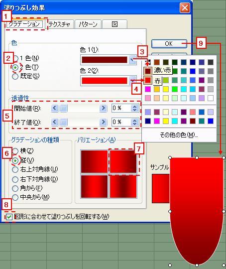 20110121_09.jpg