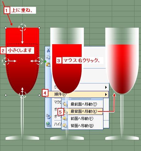 20110121_10.jpg