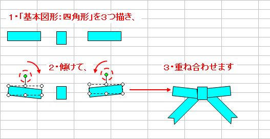 20110126_05r.jpg