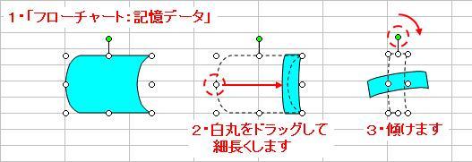 20110127_02.jpg
