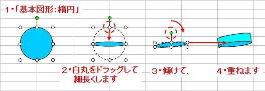 20110127_03.jpg