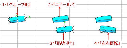 20110127_04.jpg