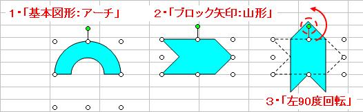 20110128_01.jpg