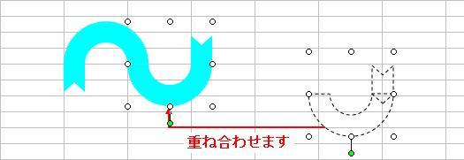 20110128_04.jpg