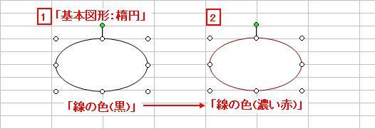 20110206_01.jpg