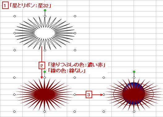 20110206_10.jpg