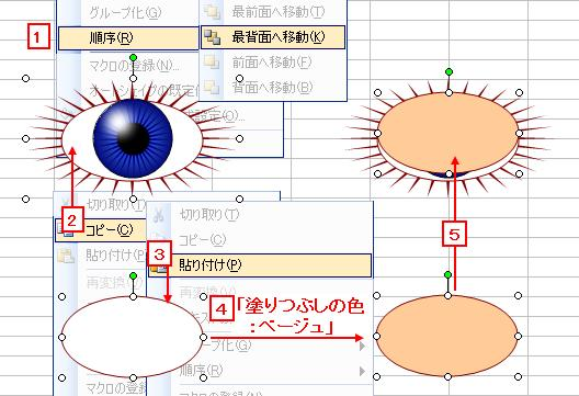 20110206_11.jpg