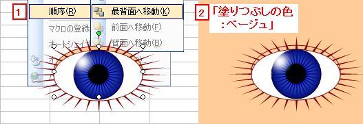 20110206_12.jpg
